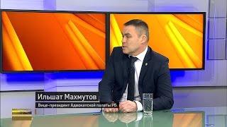 Вести. Интервью - Ильшат Махмутов