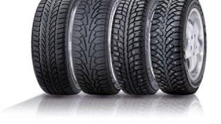видео Зимние шины — рисунок протектора и особенности зимних шин. Рисунок протектора шин зимних