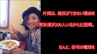 【仰天】24時間テレビで公開プロポーズされた片岡安祐美の経験人数にHKT...