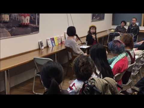 Tokin×小林エリコトークセッション「書いて『私』を生き延びろ!」①