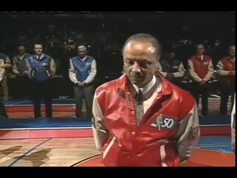 NBA 1997 All Star Game 50 Greatest Players Presentation