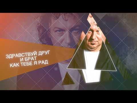 БУМЕR Таёжный край ПРЕМЬЕРА 2019 Official Lyric Video