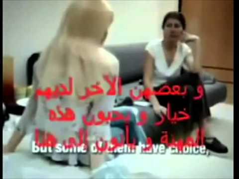 سياحة الدعارة في الامارات العربية المتحدة دبي Youtube