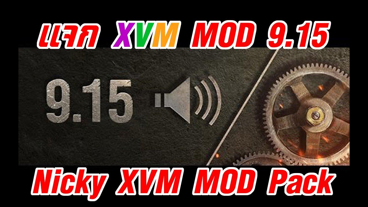 Wot Mod 9.15 1