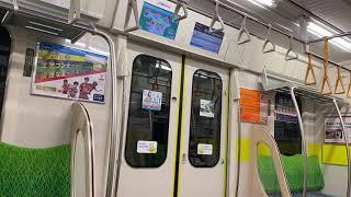 東急2020系 2839(三菱SiC) 走行音 急行 永田町→半蔵門