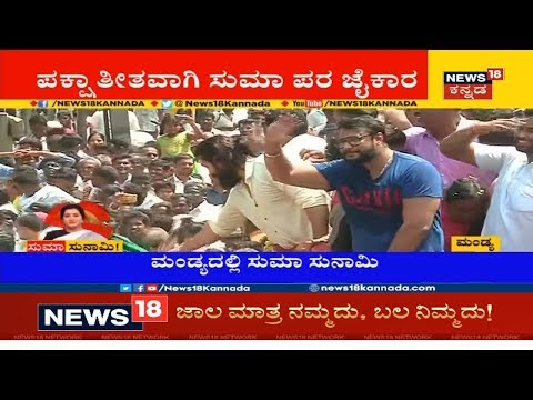 Fans Throw Garlands On Darshan & Yash During Sumalatha's Roadshow