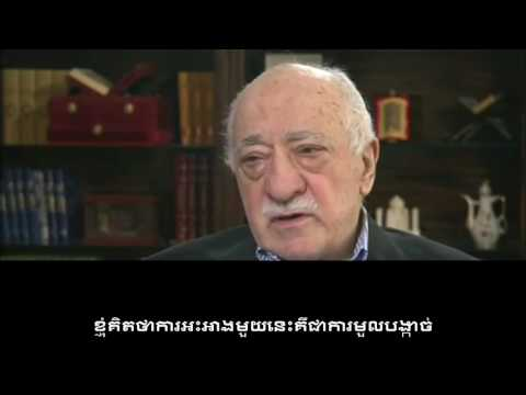 CNN Fareed Zakaria Fethullah Gulen Interview on 'GPS'