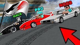 Minecraft - NOOB vs PRO vs HACKER : SUPER CAR RACE! FORMULA 1 in Minecraft Animation