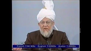 Friday Sermon 4 April 1997