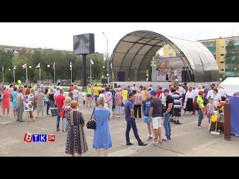 Празднование 95 летия Республики Коми в Вуктыле