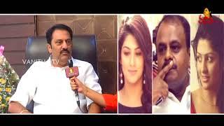 Producer & MLA Maganti Gopinath Face to Face ov...