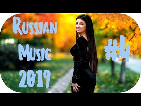 🇷🇺 Russian  2019 🔊 Русская Музыка 2019 Russische 4