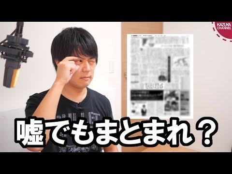 2018/09/09 サンデイブレイク72