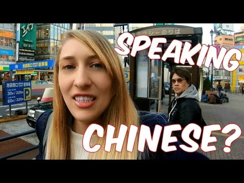 Social Experiment: Are Chinese REALLY Shocked By Foreigners Speaking Fluent Chinese?