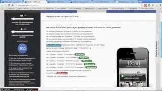 Как разрешить приём входящих звонков и SMS сообщений только от некоторых абонентов.