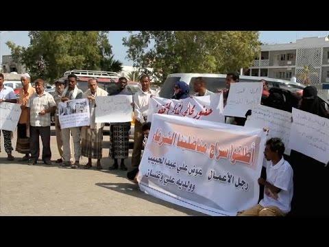 هيومن رايتس ووتش: هناك شبكة معتقلات سرية وتعذيب وإخفاء قسري في اليمن  - 18:21-2017 / 6 / 22