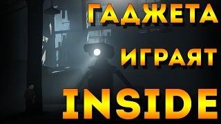Гаджета играят: Inside #3 Склададжия в кроасанената фабрика!