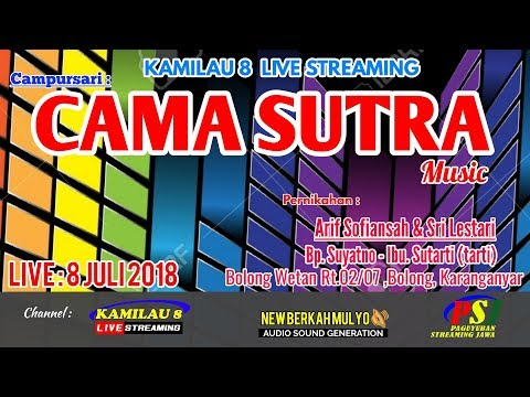 KAMILAU 8  LIVE BOLONG, KARANGANYAR, //CAMPURSARI CAMA SUTRA //NEW BERKAH MULYO SOUND//8 JULI 2018