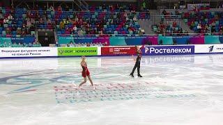 Екатерина Петушкова Евгений Маликов Короткая программа Первенство России среди юниоров 2021