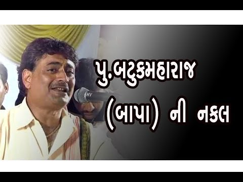 kala kala karishn hata voise shailesh maraj copy batukmaraj  કાળા કાળા ક્રિષ્ન હતા