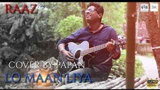 LO MAAN LIYA cover song BY PAPAN | Raaz Reboot | Arijit Singh | Emraan HashmI | HD MUSIC VIDEO 2016