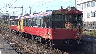 【4K】JR七尾線 特急花嫁のれんキハ48形気動車 高松駅通過