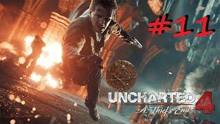 Uncharted 4 - Capítulo 11: Debaixo do Nariz (Parte 2) - Gameplay em Português PT BR!
