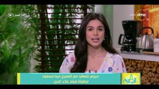 8 الصبح - ديزني تتعاقد مع المصري مينا مسعود لبطولة فيلم علاء الدين