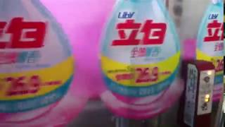 double side house hold detergent labelor