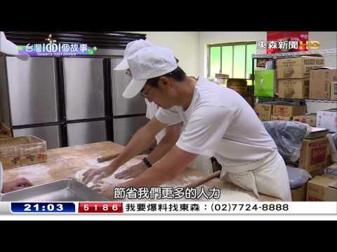 料多超值小籠包 觀光客美食朝聖 -台灣1001個故事