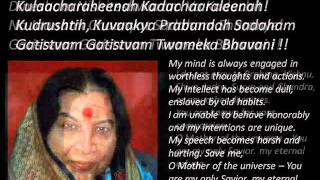 Bhavani Ashtakam with English translation