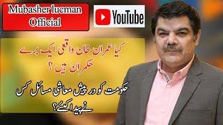 How Bad is Imran Khan ?