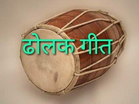 Banna Banni Dholak Song