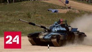 Смотреть видео Четвертые армейские международные игры завершились - Россия 24 онлайн