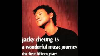 Watch Jacky Cheung I Go To Pieces video