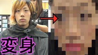 【検証】美容師にバレずにどこまで化粧できるのか!?