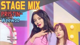 [60FPS] PRISTIN - Wee Woo 교차편집(Stage Mix) @Show Music Core - Stafaband
