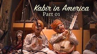 अजब शहर: अमरीका में कबीर - भाग १ / Kabir in America: Part 1 (Hindi Subtitles)