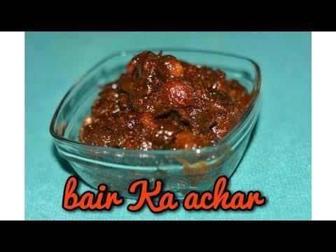 bair ka achar | spicey bair Ka anchar in Bengali style in hindi