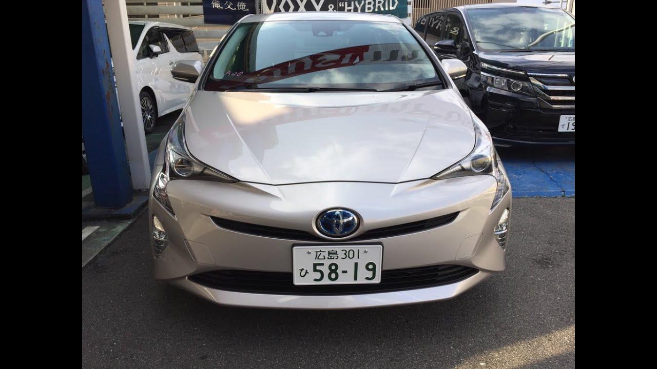 Toyota 4代目新型prius『プリウス』s 新色スティールブロンドメタリック! Youtube