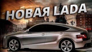 Автомобиль будущего ВАЗ.  Новинки авто в фотошопе ВАЗ 2112 - машина будущего!