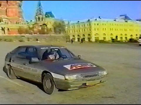 Citroën XM Test Paris - Moskou - Paris 1990