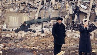 Трагедия в Армении! Землетрясение в Спитаке. 31 год спустя