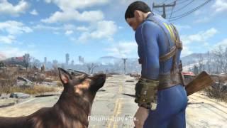 Fallout 4 уже в продаже