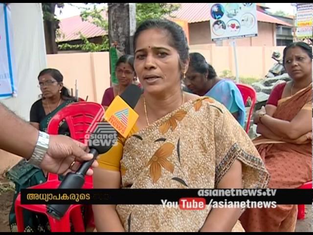 lack of students Management dismissed teacher :Teachers on strike turns 25 days
