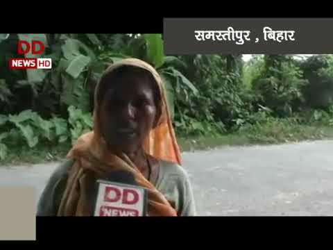 The villagers' movement was facilitated by Bihar Samastipur PM Rural Road Scheme
