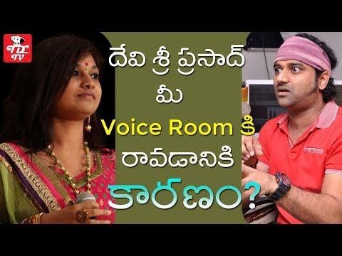 Singer Sumangali Exclusive Interview | Sumangali Telugu Movie Songs |Devi Sri Prasad Hit Songs | Dsp