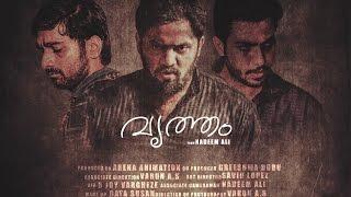 vrittham malayalam short film