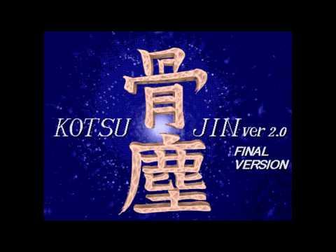 Flame Zapper Kotsujin (PC98) - Into the Last Battle