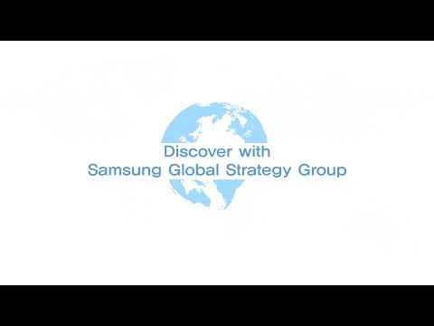 [2014] Samsung Global Strategy Group : Exploring Opportunities